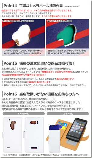 手帳型デザインケース_広島東洋カープ優勝記念2016 _スペック_04