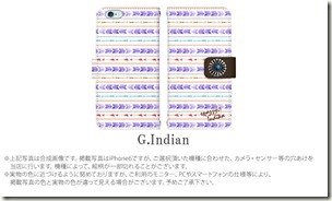 デコ付手帳型デザインスマホケース_オルテガ柄_デザイン02