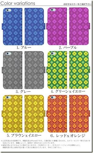 手帳型デザインケース_シームレスフラワー_01