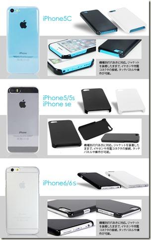 ハードケース_iPhone7_01