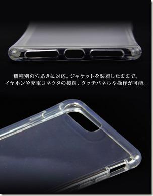 TPUケース_iPhone7_スペック_04