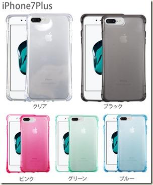 TPUケース_iPhone7_02