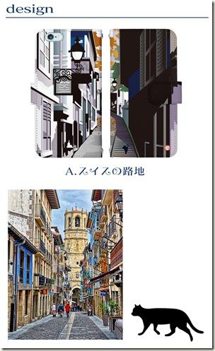 手帳型デザインケース_巻田喜昭-ねこ旅_03
