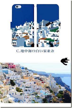 手帳型デザインケース_巻田喜昭-ねこ旅_05
