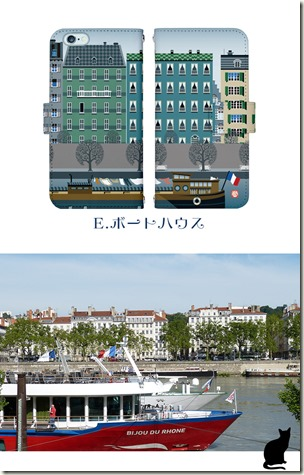 手帳型デザインケース_巻田喜昭-ねこ旅_07