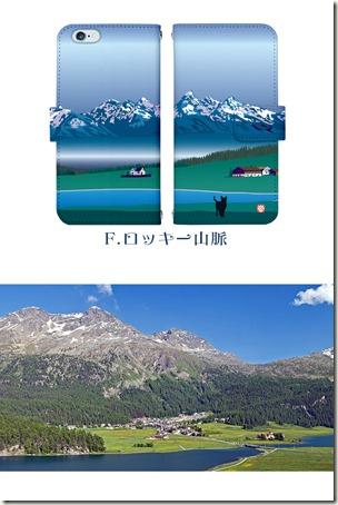 手帳型デザインケース_巻田喜昭-ねこ旅_08
