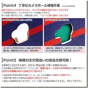 手帳型デザインケース_クオリティ_02