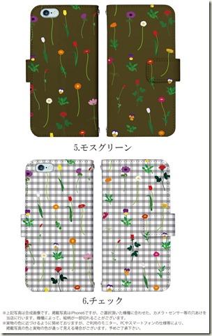 手帳型デザインケース_いろいろなお花_05