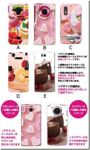 デザインハードケース_デザイン_Sweet candy_01