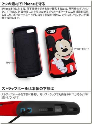 手帳型デザインケース_ディズニー 人気キャラクター ミッキーマウス ミニーマウス ドナルドダック デイジーダック くまのプーさん スティッチ04
