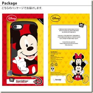 手帳型デザインケース_ディズニー 人気キャラクター ミッキーマウス ミニーマウス ドナルドダック デイジーダック くまのプーさん スティッチ06