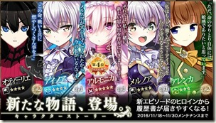 『かんぱに☆ガールズ』「150万人突破記念キャンペーン」_02
