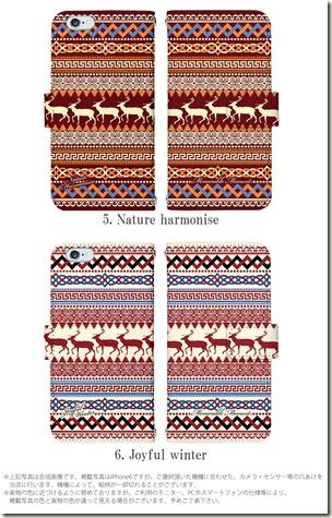 手帳型デザインケース_ケルティックパターン_05
