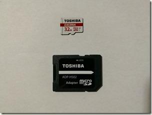 EXCERIA THN-M302R0320C2_画像02