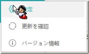 デバイス管理ツール「HiSuite」設定_画像01
