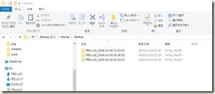 デバイス管理ツール「HiSuite」バックアップ_画像08