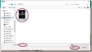 HiSuite_honor8写真インポート_画像04