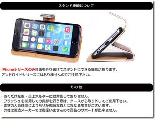 手帳型デザインケース_ハローキティ_08