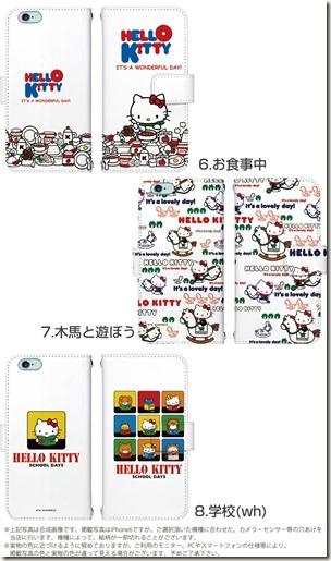 手帳型デザインケース_ハローキティ_05