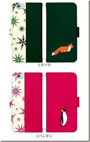 手帳型デザインケース_Winter animals_03