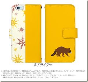 手帳型デザインケース_Winter animals_04