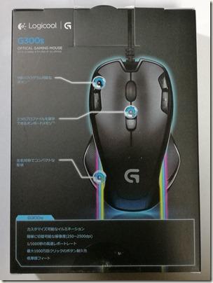 マウス_G300s_画像02