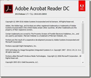 Acrobat Reader DC v15.023.20053_画像01