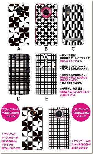 デザインハードケース_デザイン_幾何学模様_01