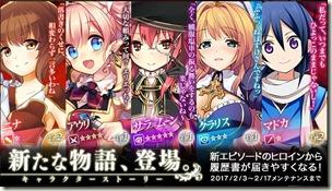 かんぱに☆ガールズ_かんぱに☆物語を紡ぐキャンペーン_画像02