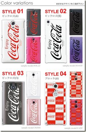 デザインハードケース_デザイン_コカ・コーラ_03