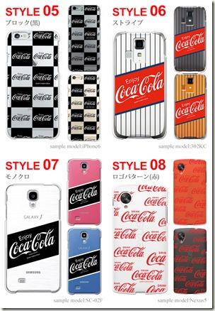 デザインハードケース_デザイン_コカ・コーラ_04