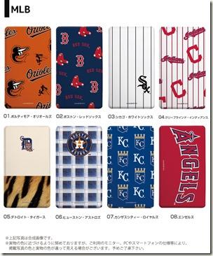 デザインモバイルバッテリ_MLB_ALL_30_Teams_画像_04