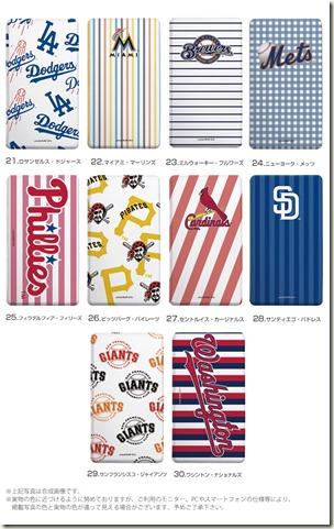 デザインモバイルバッテリ_MLB_ALL_30_Teams_画像_06