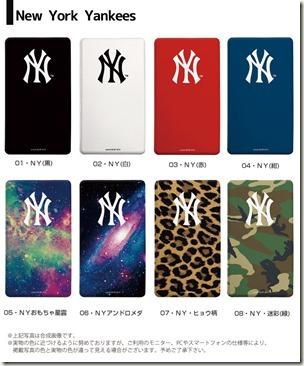 デザインモバイルバッテリ_New_York_Yankeess_画像_04