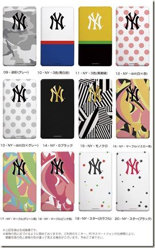 デザインモバイルバッテリ_New_York_Yankeess_画像_05