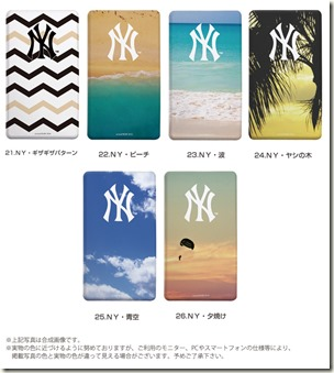 デザインモバイルバッテリ_New_York_Yankeess_画像_06