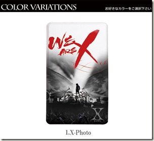 デザインモバイルバッテリ_X JAPAN_画像_05