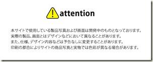 画像_X JAPAN_07