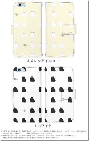 手帳型デザインケース_ペルシャパターン_04