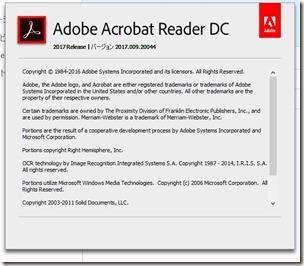 Acrobat Reader DC v2017.009.20044_画像01