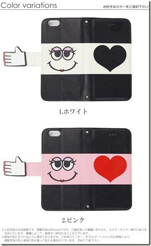 手帳型デザインケース_筧美和子_07