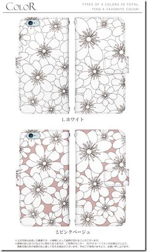 手帳型デザインケース_イラスト風フラワー_01