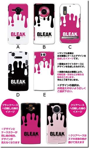 デザインハードケース_デザイン_BLEAK_01