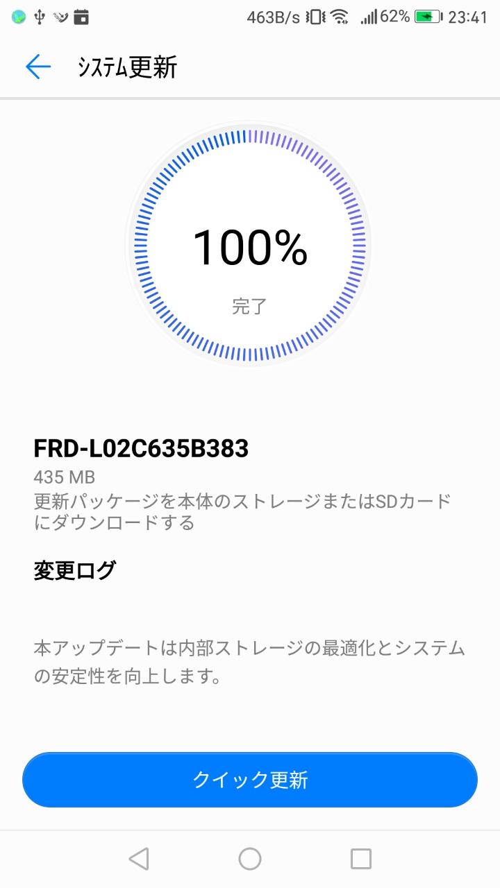 honor8_FRD-L02C635B383_画像03