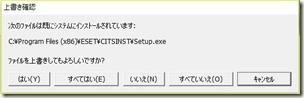 ESET Internet Security V10.0_インストール_01