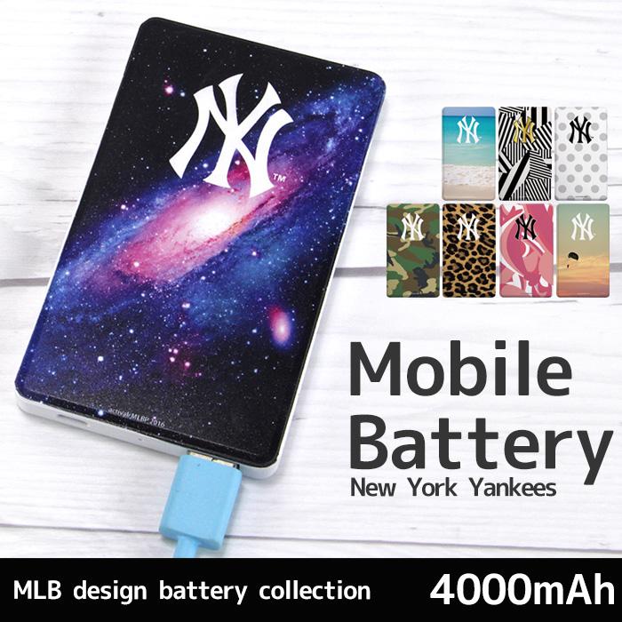 iPhone対応 モバイルバッテリー 1