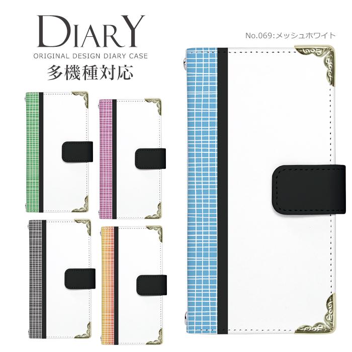iPhone対応 手帳型デザインケースフレー付き オリジナル商品 1