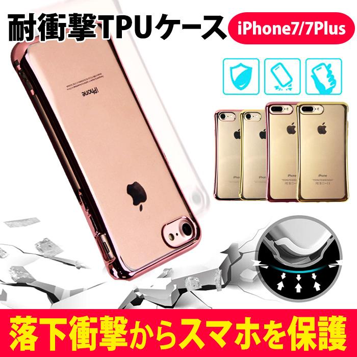iPhone対応 TPUケース