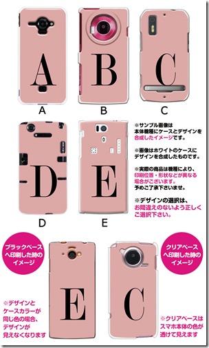 デザインハードケース_デザイン_イニシャルピンクA-E_01
