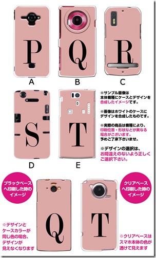 デザインハードケース_デザイン_イニシャルピンクP-T_01
